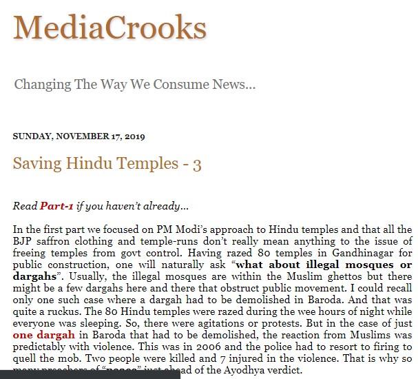 media crooks