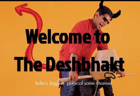 the desh bhakt