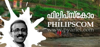 Philipscom