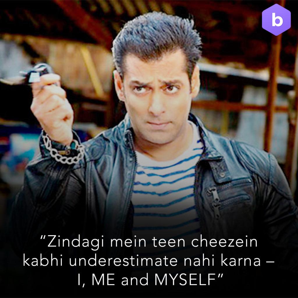 Salman Khan Funny Dialogues