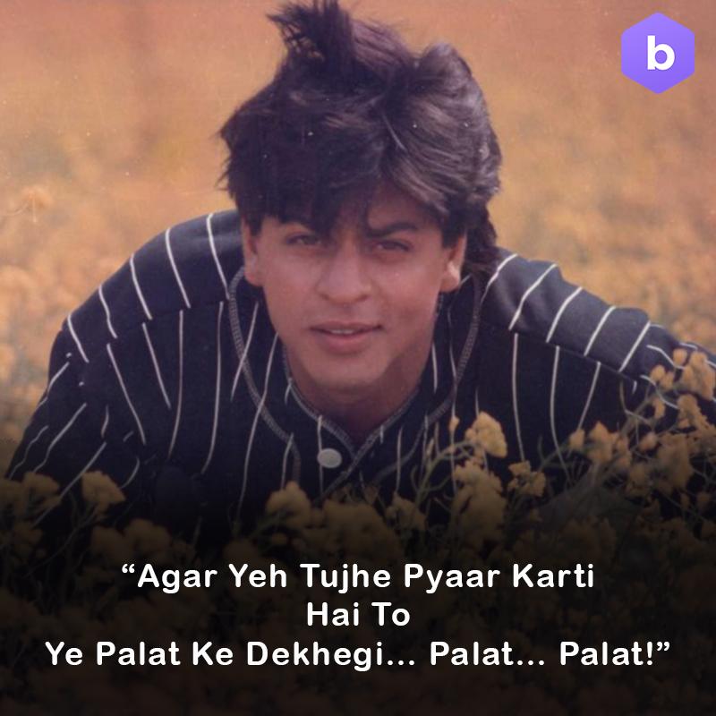 Shah Rukh Khan DDLJ Dialogues
