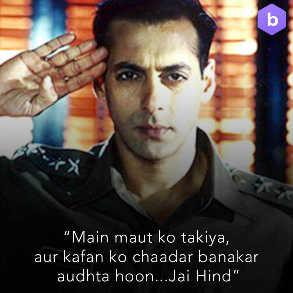 Best and Top 10 Salman Khan Dialogues of All Time