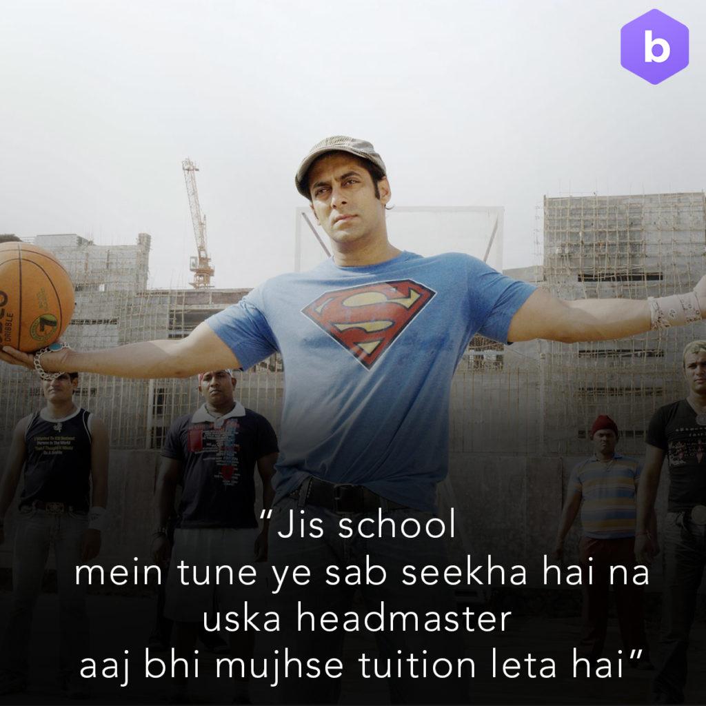 Salman Khan Wanted Dialogues