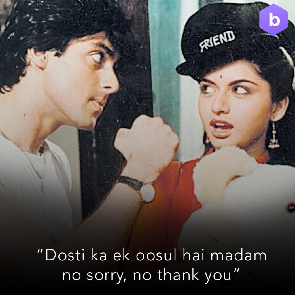 Salman Khan Famous Dialogues