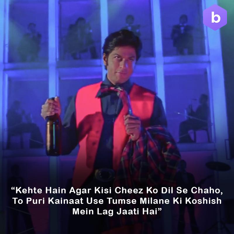 Shah Rukh Khan Om Shanti Om Dialogue