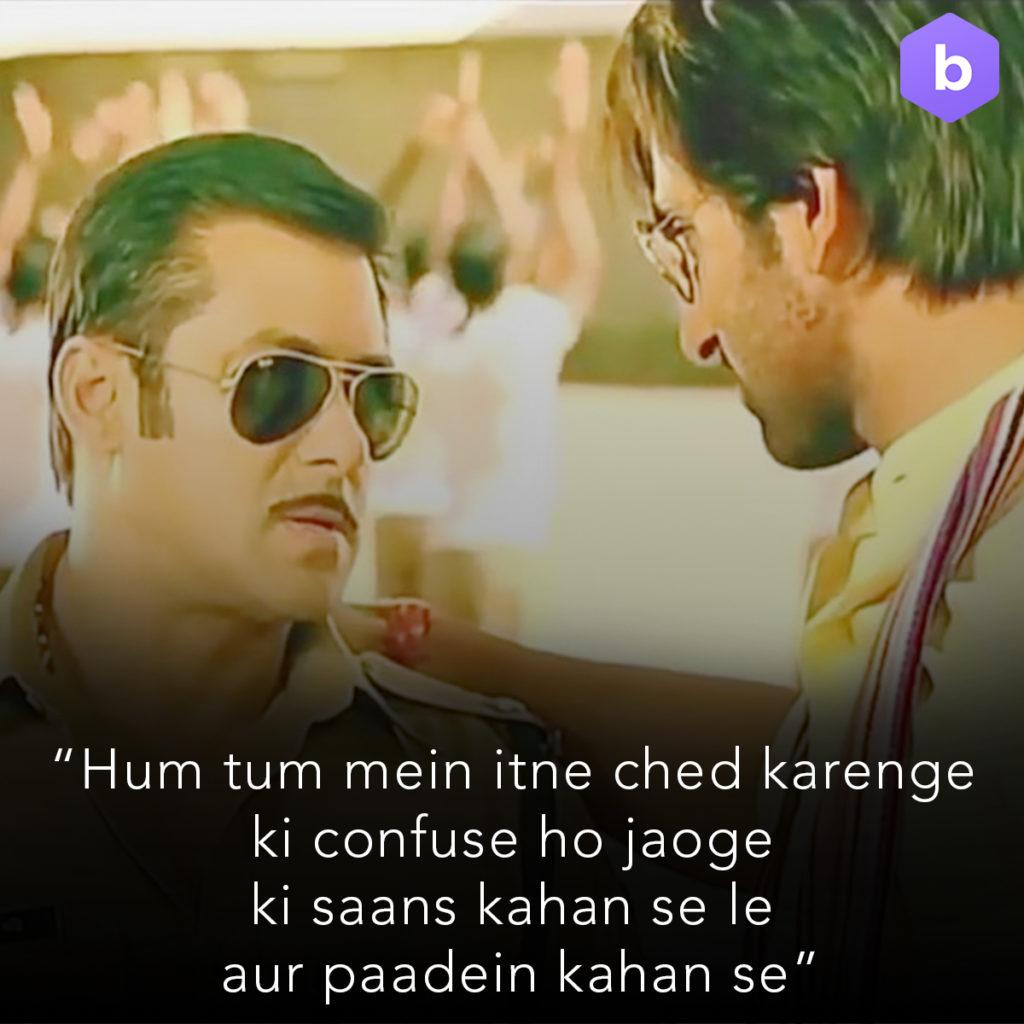 Salman Khan Dabangg Dialogue
