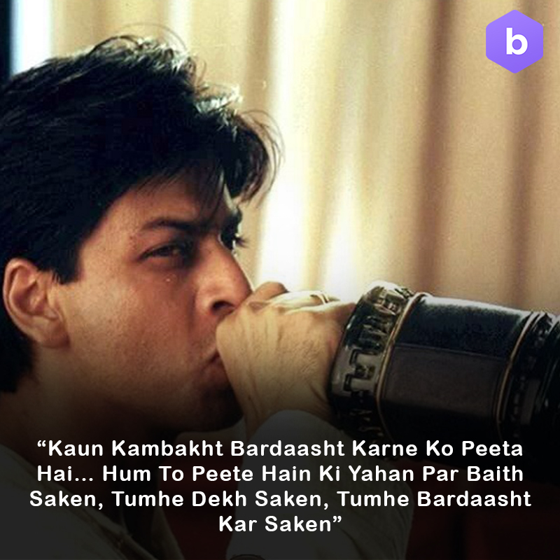 Shah Rukh Khan Dev Das Dialogue