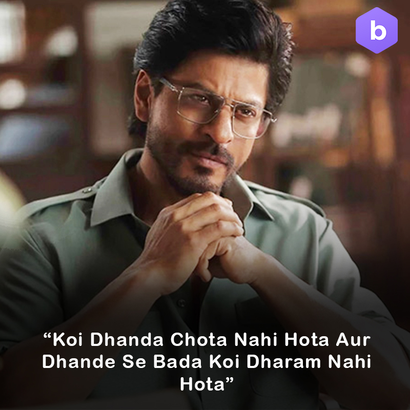 Shah Rukh Khan Movie Dialogues Famous Evergreen Dialogues