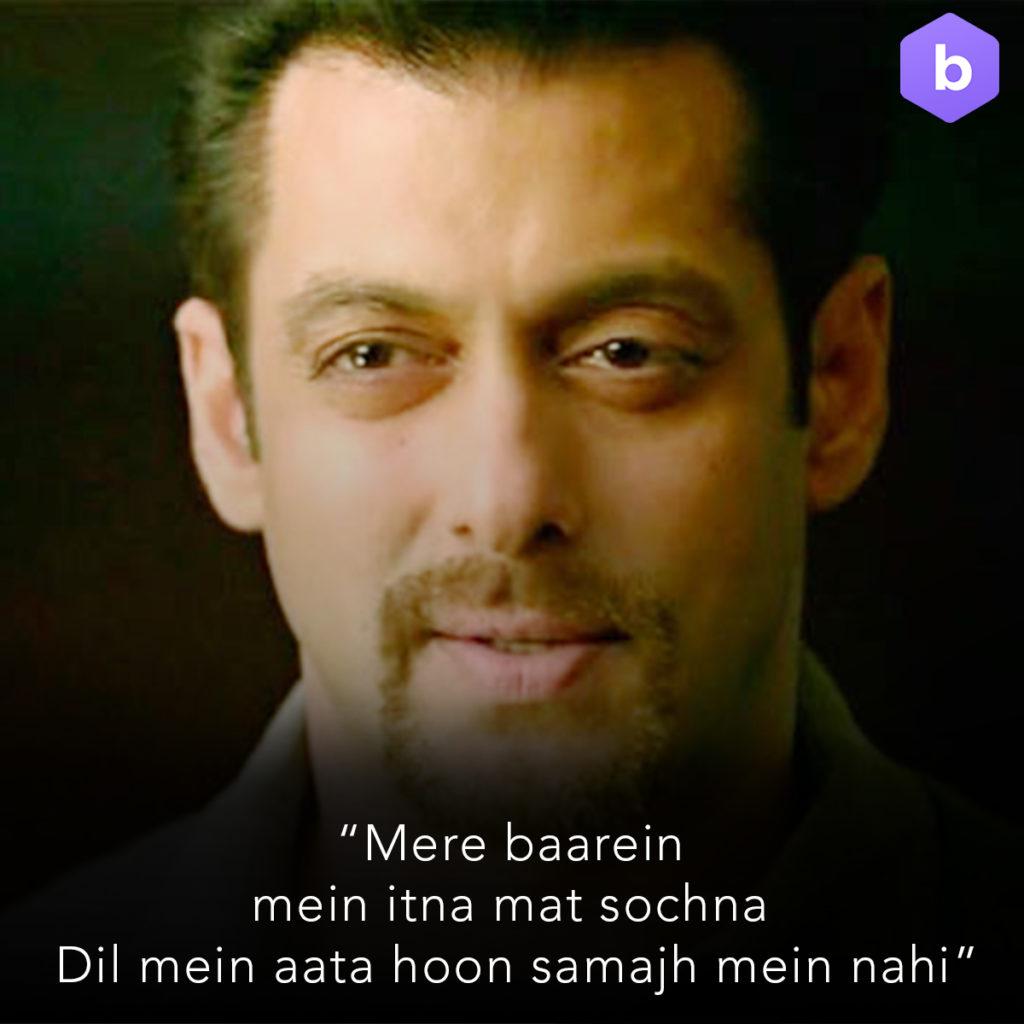 Salman Khan Kick Movie Dialogues