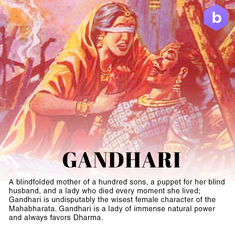 amazing facts about mahabharata, gandhari facts mahabharata