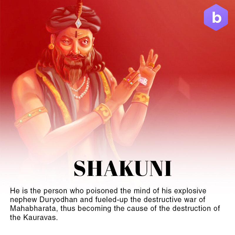 amazing facts about mahabharata, shakuni facts
