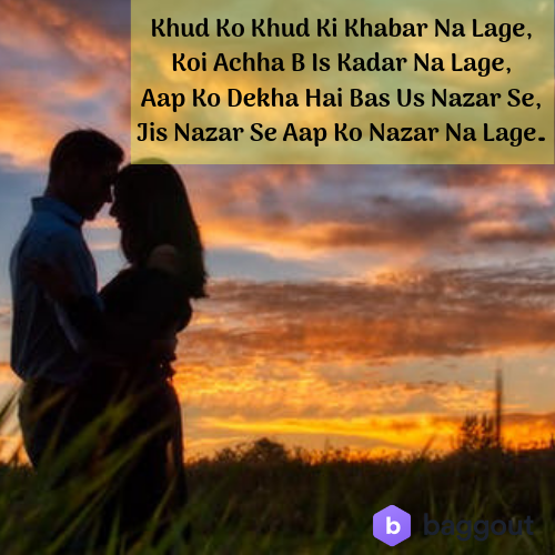 Happy valentines day shayari 2019