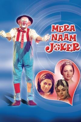 Mera Naam Joker Cover Image!