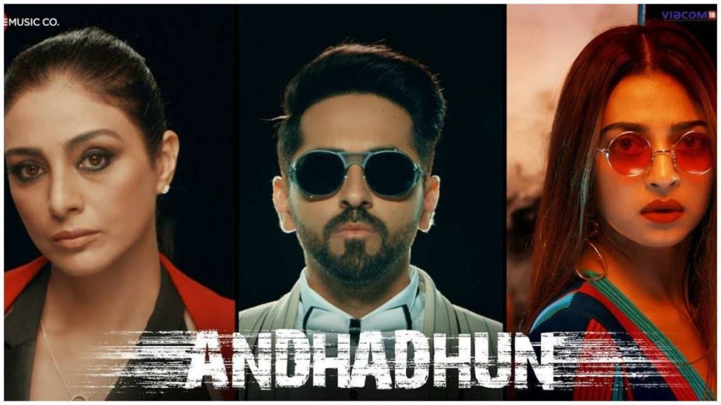 Andhadhun movie on netflix