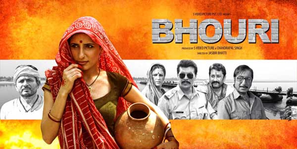 Bhouri Movie on Netflix