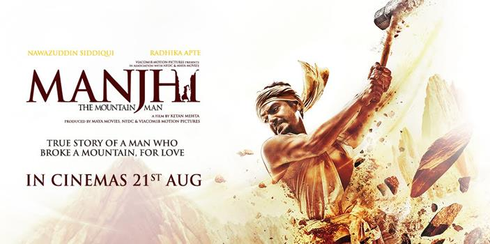 Manjhi Movie on Netflix