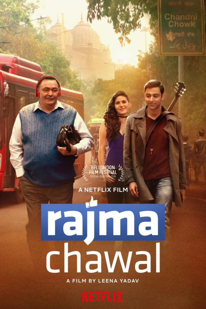 Rajma Chawal Movie on Netflix