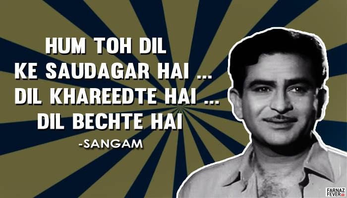 Raj kapoor dialogue in kitty games for ladies
