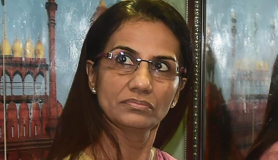 Chanda Kochhar MMS