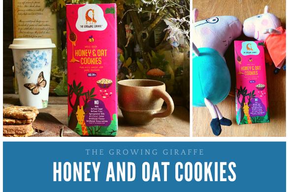 honey and oat cookies