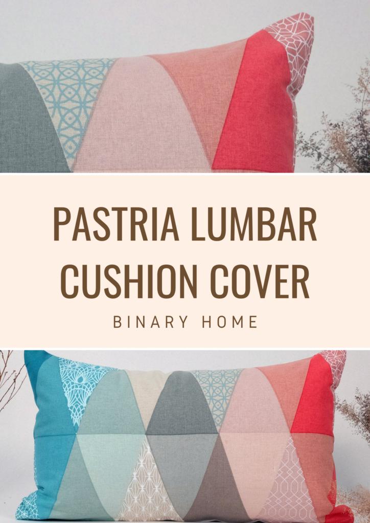 pastria lumbar cushion cover